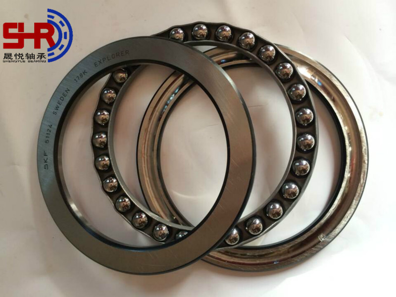 SKF 51224 Single Thrust Ball Bearing